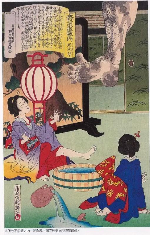 Grabado antiguo de un Ashiarai Yashiki.