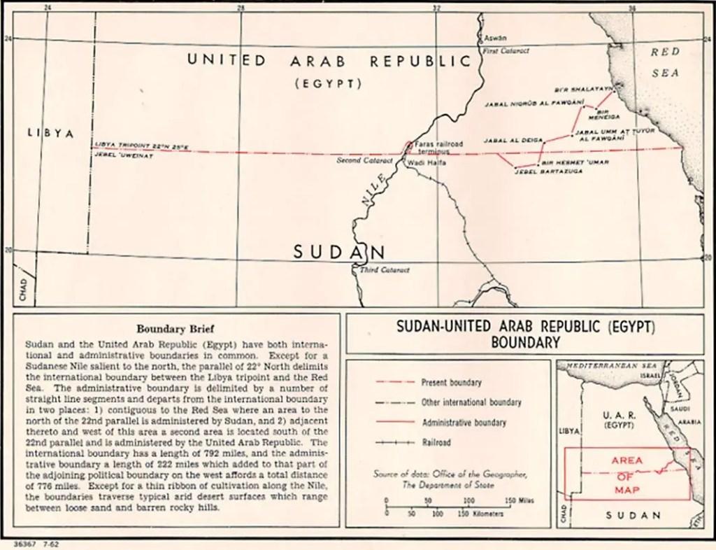 Fragmento de un mapa de África.