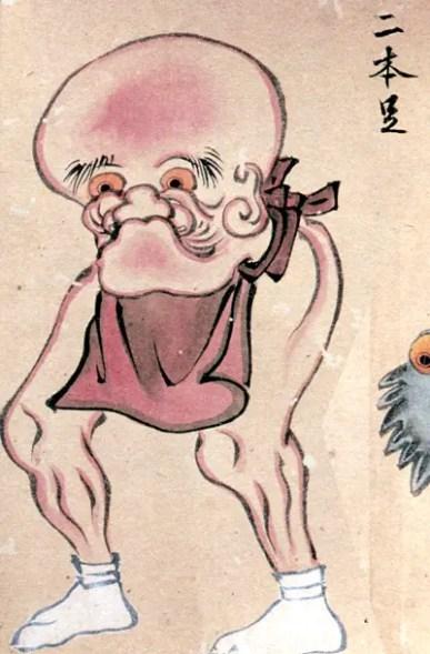 Ilustración de un Donotsura.