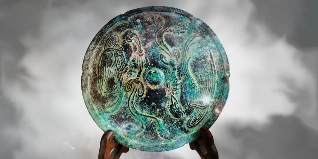 Espejo mágico chino.