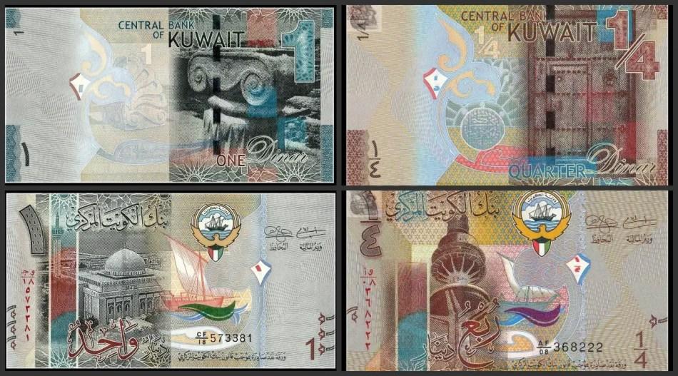 Dinar de Kuwait, la moneda más valiosa del mundo.