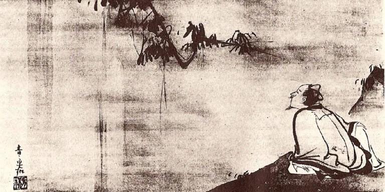 Shi Shì shí shi shi, el poema chino más complejo alguna vez escrito