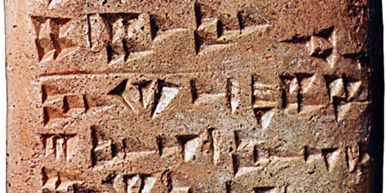 Los números sumerios y los babilonios, cómo contaban los antiguos
