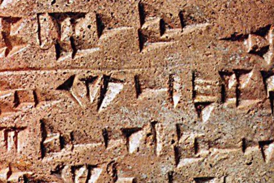 Tablilla de arcilla con números sumerios.