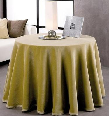 fundas para un sofa cama hunter green sectional falda mesa camilla alicia   ...