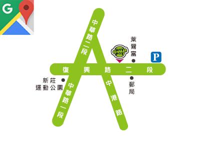 新莊複興店地圖