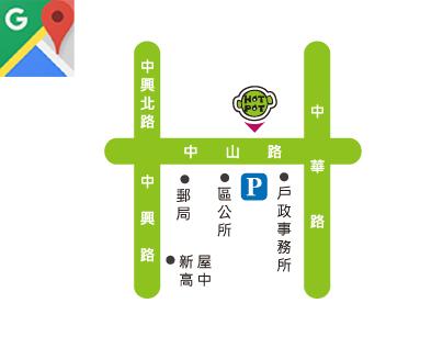 新屋中山店地圖