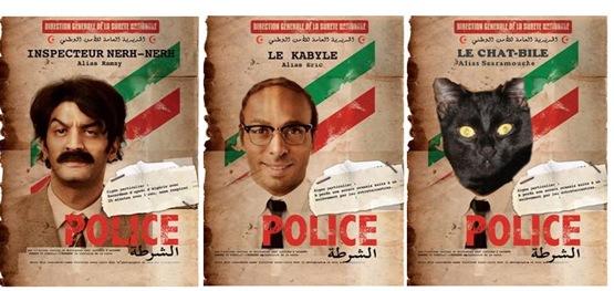 Halal police d'état - 6