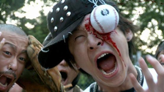 Dead ball - 2