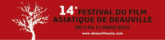 deauville bannière 2012 - 2