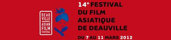deauville bannière 2012