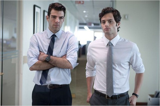 Margin call - 2