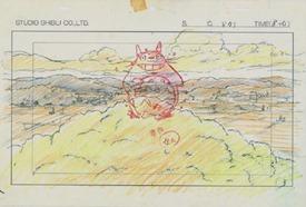 © Studio Ghibli