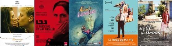 top films 2015 - 4