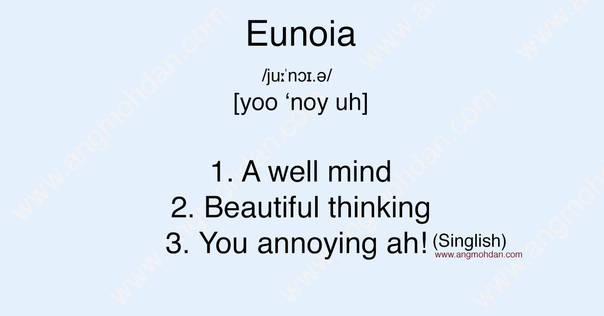 how to pronounce eunoia