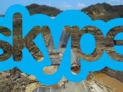 porto rico1 1 e1506755507453 - Porto Rico, chiamate gratis via Skype