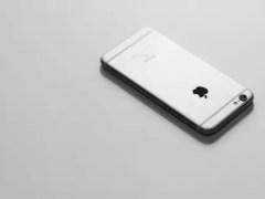 Untitled design 29 - iPhone a rischio privacy, individuata vulnerabilità di sicurezza