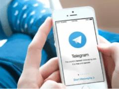 telegramMalwa - Nuovo virus legato a Telegram: il bot che offre bitcoin