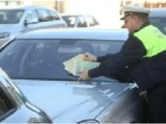 Cattura - Il parcheggio intelligente