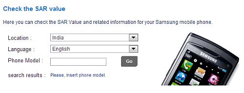 Στις ιστοσελίδες των περισσοτέρων κατασκευαστών μπορείτε να βρείτε το SAR της συσκευής σας