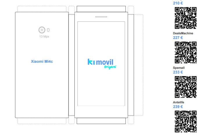Εκτυπώνετε, κόβετε, και έχετε έτοιμο ένα ομοίωμα του κινητού που σας ενδιαφέρει για να τσεκάρετε το μέγεθος