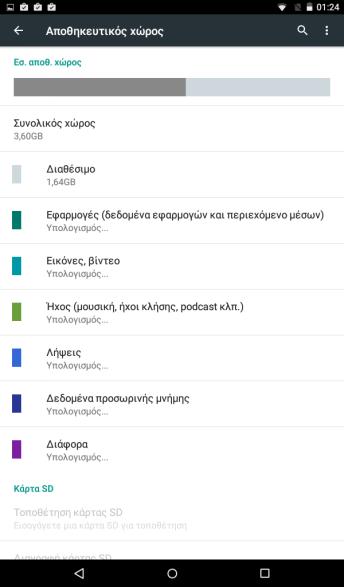 Screenshot_2015-11-06-01-24-15