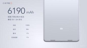 Xiaomi-Mi-Pad-2_11