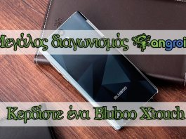 bluboo-xtouch-giveaway