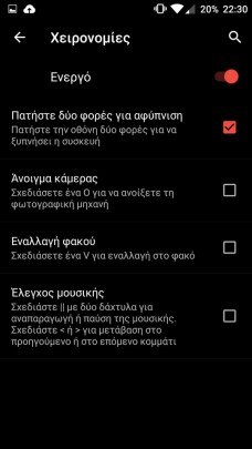 screenshot_2015-12-28-22-30-31