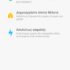 Screenshot_2019-05-25-17-51-10-837_com.miui.securitycore