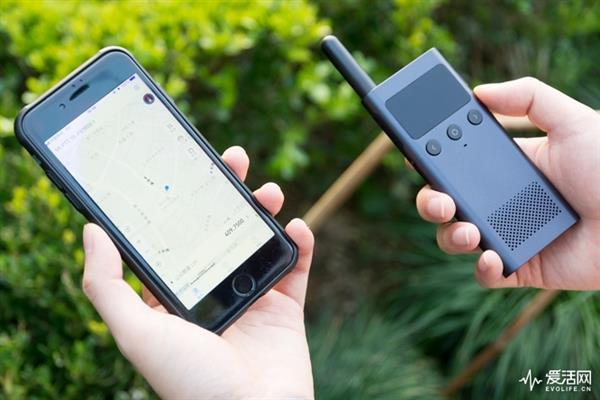 xiaomi-walkie-talkie-1s-16