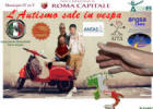 locandina_autismo_sale_in_vespa2013_small