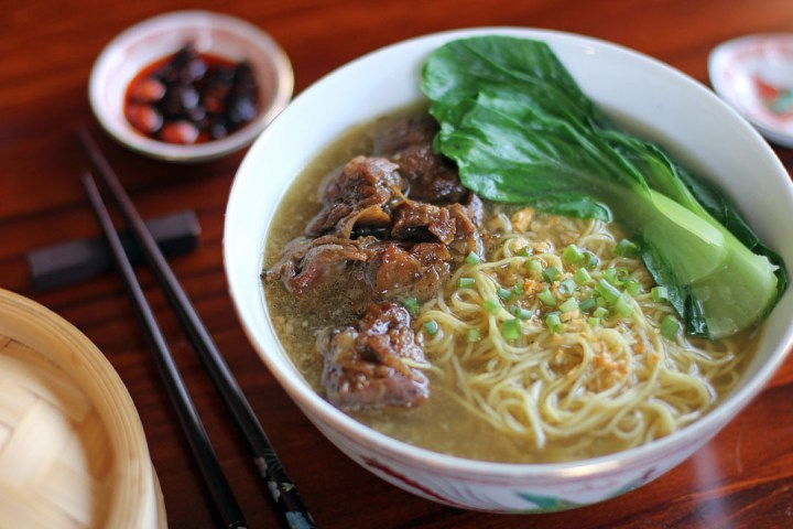 Beef Brisket Noodle Soup Wide
