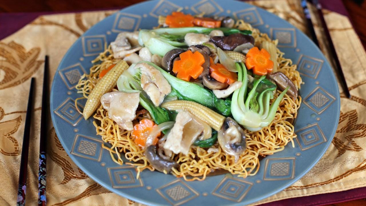 Crispy Chow Mein Noodles Ang Sarap