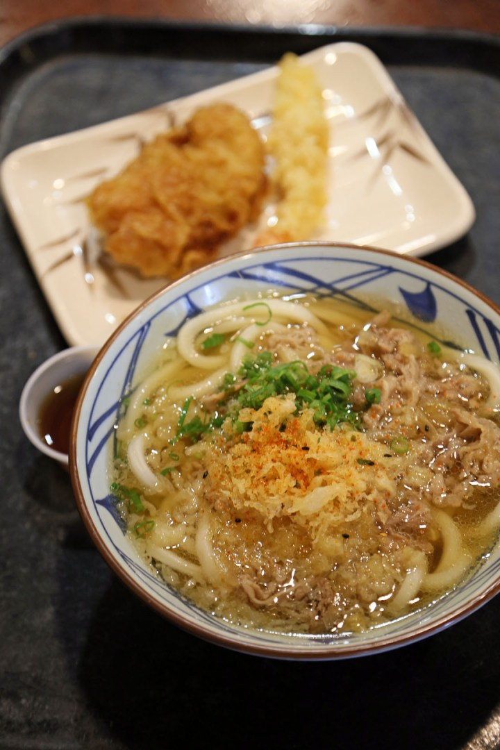 Marukame Udon (Honolulu, Hawaii) 8