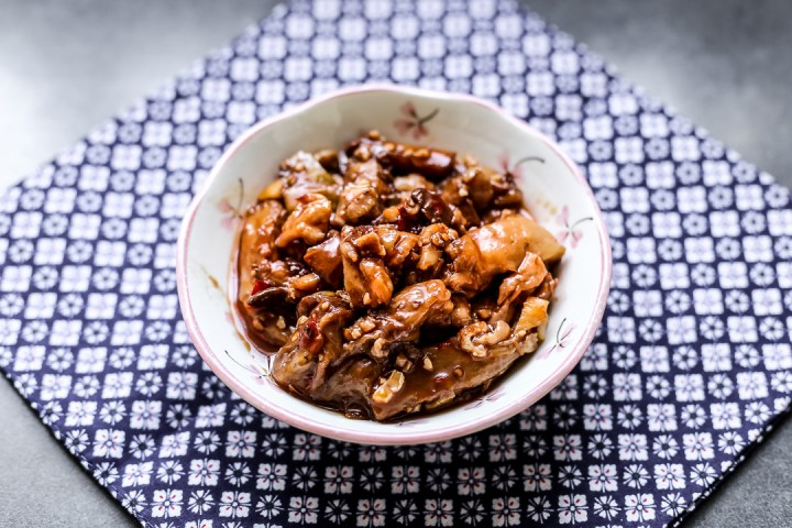 Sichuan Spicy Eggplant and Salted Fish Wide