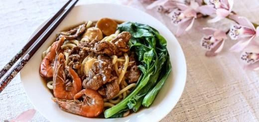 Foochow Noodle Soup 1