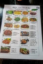Mantingfang Yum Cha 00a