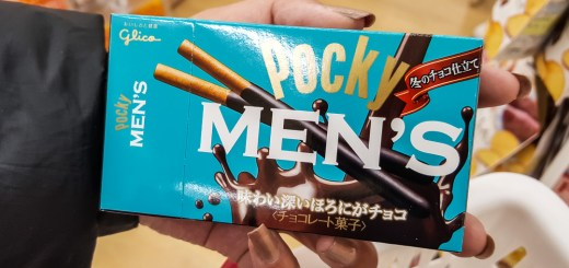 Bizarre, Interesting and Funny Japanese Food 9
