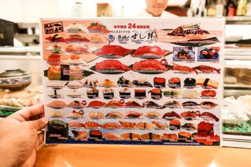 Tsukiji Sushi Sen 04