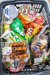 Eating On The Cheap In Japan 2