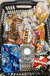 Eating On The Cheap In Japan 4