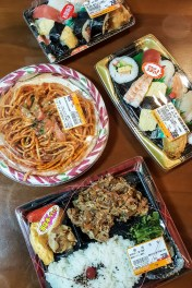 Eating On The Cheap In Japan 24