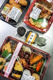 Eating On The Cheap In Japan 41
