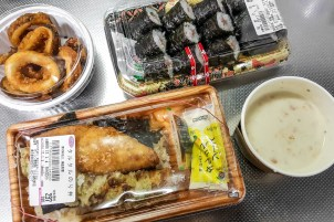 Eating On The Cheap In Japan 45