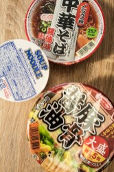 Instant Noodle Experience in Japan 06