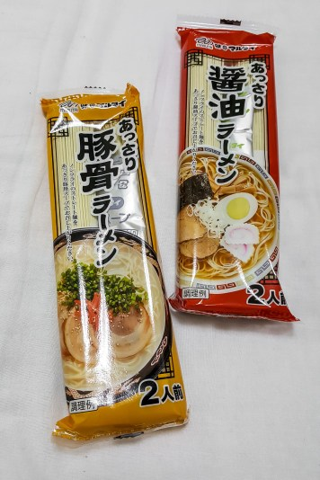 Instant Noodle Experience in Japan 08