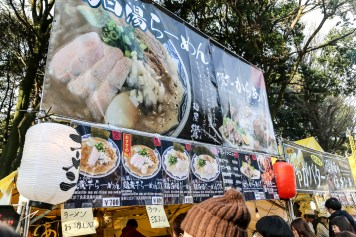 Meiji Jingu Open Air Food Court 13