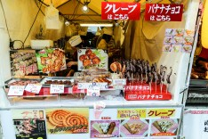 Meiji Jingu Open Air Food Court 17