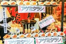 Meiji Jingu Open Air Food Court 23